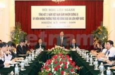 Conference reviews Vietnam's UNSC participation