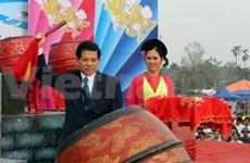 Sports, Culture & Tourism week opens in Thai Binh