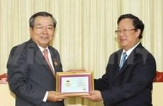 Outgoing RoK ambassador receives friendship insignia