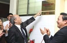First eye bank debuts in Hanoi