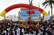 Festival for Hoang Sa Contingent rituals held