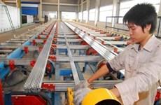 Five-month FDI disbursement hits 4.5 bln USD