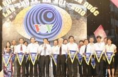 National radio broadcasting festival kicks off