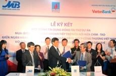 New drilling rig gets banks sponsorship