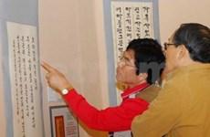 Exhibition of Uncle Ho's poems in Korean script