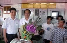 Foreign ship rescues six Vietnamese crewmen