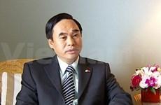 Vietnam, China enforce major border accords