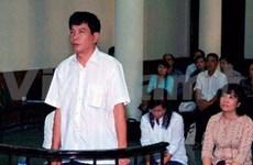 PMU 18 former officials stand trial again