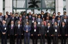 Regional audit leaders' meeting wraps up