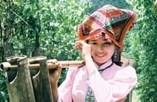 Photos depict Vietnamese women's beauty