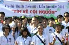 HCM City reviews overseas Vietnamese work