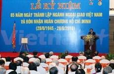 Diplomatic sector celebrates 65th anniversary