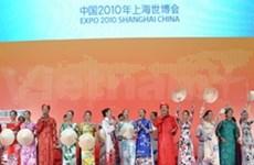 Vietnam spotlighted at Shanghai expo