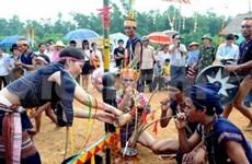 Ethnic Culture-Tourism Village makes debut
