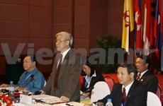 AIPA-31 Executive Committee adopts agenda