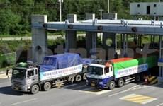 Republic of Korea resumes aid for DPRK