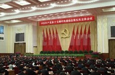 China's Party Central Committee wraps up 5th session
