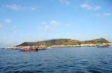 Vietnam, RoK establish joint sea activities
