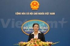 Vietnam protests China's sovereignty violation