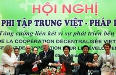 Vietnam-France decentralised cooperation meeting closes