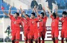 Vietnam U23 football team beats Bahrain
