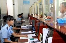 E-custom procedures open to Intel Vietnam