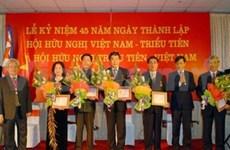 Vietnam, DPRK cheer for friendship