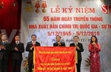 Politics publisher marks 65th founding anniversary