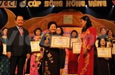 Outstanding women entrepreneurs honoured
