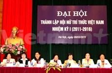 Intellectual Women's Association debuts