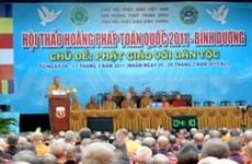 National Buddhism propagation seminar wraps up