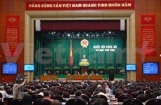 12th National Assembly set for final session