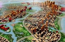 HCMC invites London to build financial centre