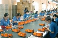 EC removal of footwear tariffs suitable : spokesperson