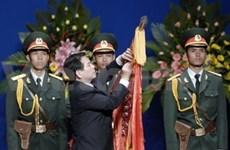 Grand meeting celebrates 36th liberation day