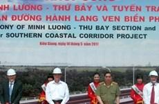 PM kicks off construction of southern coastal road