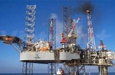 Cuba set to raise exploited oil output