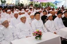 Cao Dai sect holds congress in Da Nang
