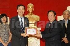 Chinese Ambassador awarded friendship insignia