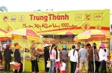 VN-China border trade fair planned for November
