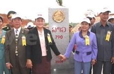 Lao Front delegation visits Son La