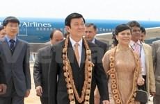 Vietnamese State President starts India visit
