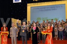 Outstanding entrepreneurs, enterprises honoured