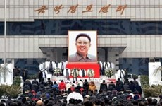 Party leader sends condolence wreath to DPRK