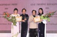Two female scientists win Kovalevskaya Award