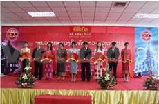 Laos-Vietnam Trade Fair opens