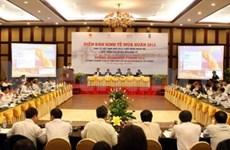 Spring economic forum focuses on restructuring