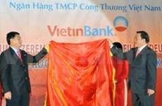 Vietinbank to open first German subsidiary