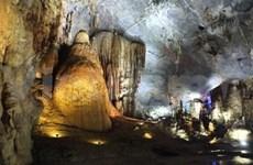 New tourism destinations open in Quang Binh
