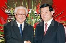 Vietnamese, Singaporean Presidents hold talks